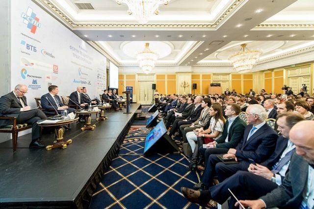 Форум собрал более 250 лучших профессионалов из государственных и бизнес-структур.