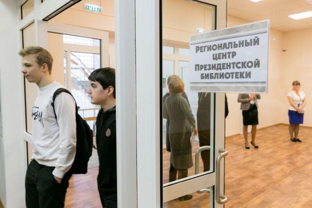 Тюменцы узнают историю города через библиотеки