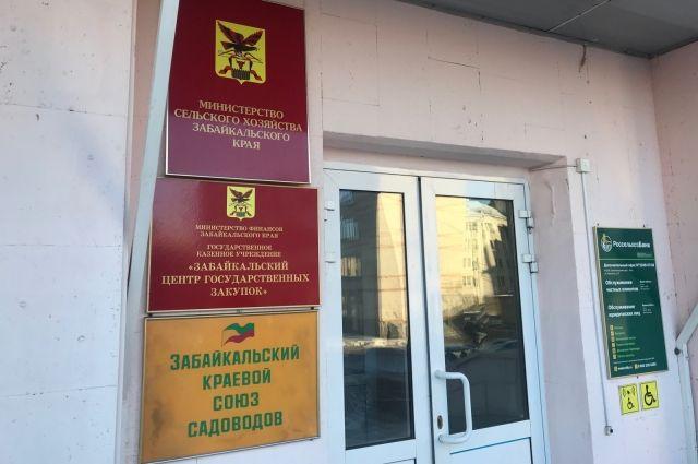 11 февраля в министерстве прошли обыски.