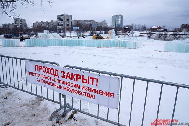 А 16 февраля в ледовом городке начнет работу Масленичная ярмарка.