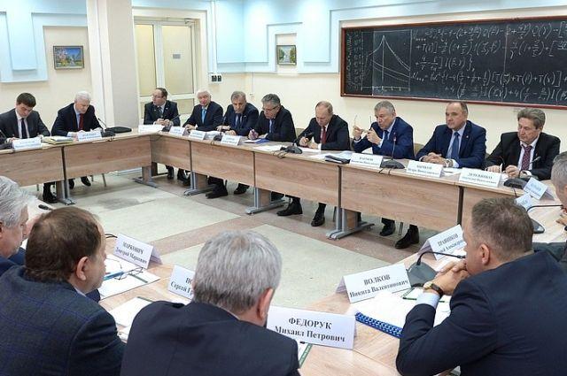 Президент встретился с учёными в Новосибирске.