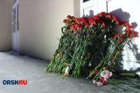 28 орчан погибли в крушении самолета АН-148 в Подмосковье.