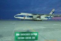 Аэропорт является стратегическим объектом для реализации масштабного проекта «Ямал СПГ».