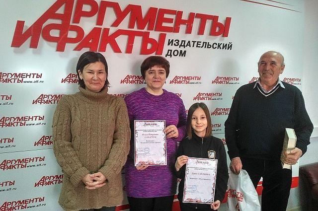 Победители конкурса и иркутский поэт Анна Асеева.