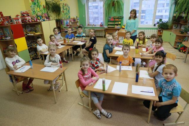На вопросы взрослых отвечали дети из барнаульского детского сада №250.