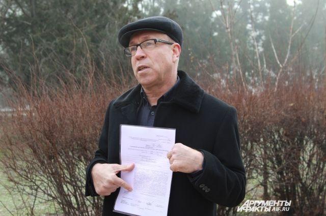 Учитель Виктор Макаренко лишился работы, после того как написал письмо в правительство РФ.