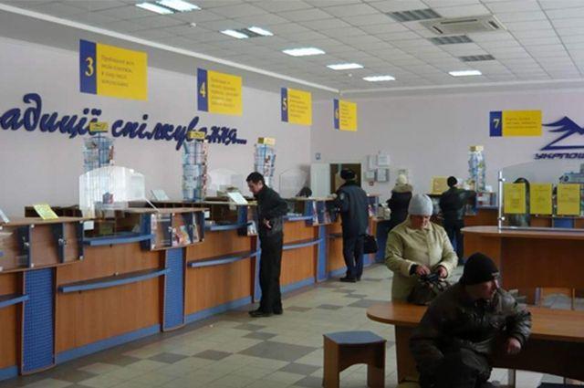 «Укрпочта» продает ценные бумаги для улучшения качества своих услуг