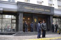 Генпрокуратура открыла дело по покушениям на правоохранителей на Майдане
