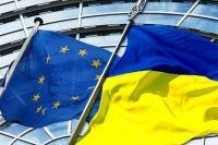 Минфин: Украина может попасть в список офшорных стран Евросоюза