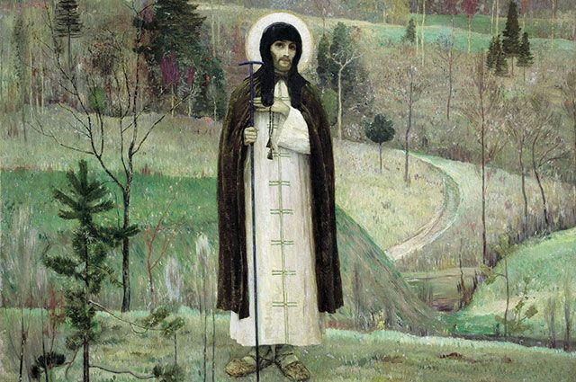 Михаил Нестеров. Преподобный Сергий Радонежский. 1899 год.