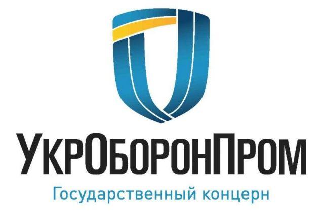 Глава государственного концерна «Укроборонпром» ушел в отставку