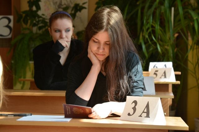 Выпускники школ определились с экзаменами по выбору.