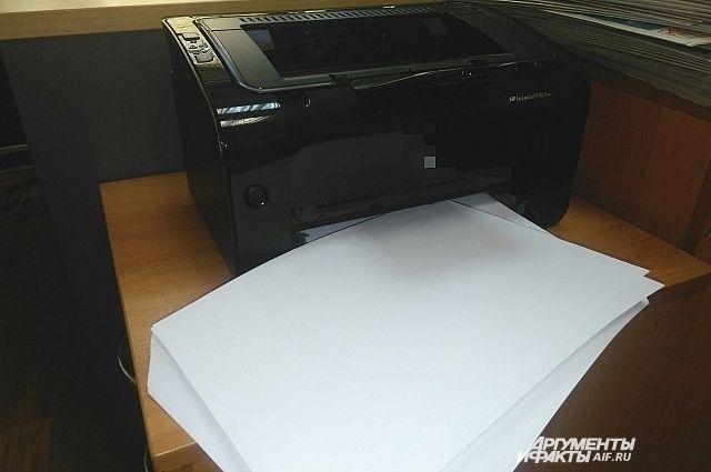 Бумага для принтера хранилась на складе, но не дошла вовремя до поликлиники.