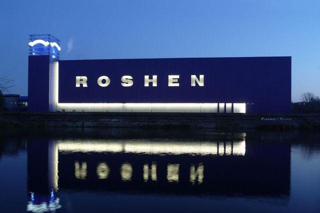 Roshen проиграла «Красному октябрю» суд по иску о «раковых шейках»