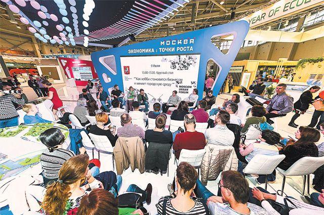 Тренинги для предпринимателей проходили и на Московском урбанистическом форуме.