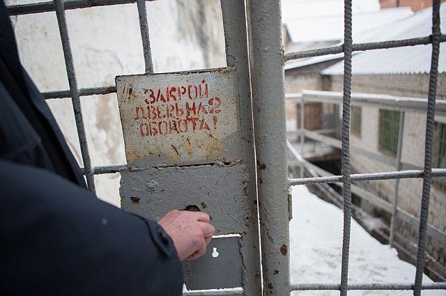Содержание в СИЗО зачастую строже, чем в тюрьме