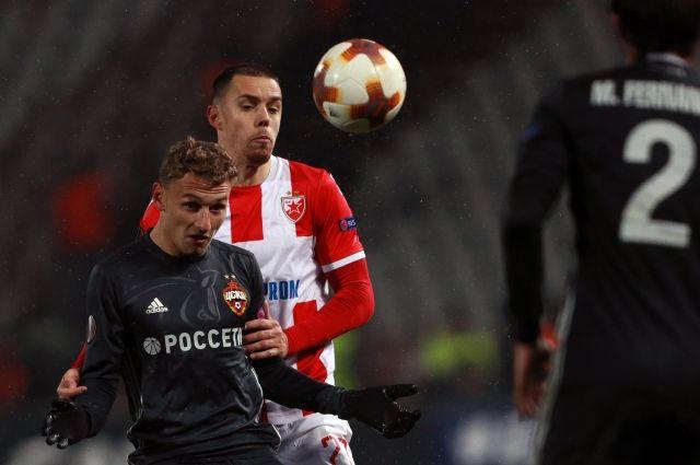 ЦСКА сыграл вничью с «Црвеной Звездой» в 1/16 финала Лиги Европы