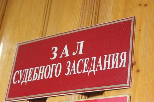 В суде рассматривают дело бывшего мэра Дзержинска Виктора Портнова.