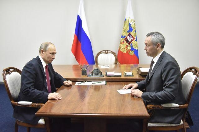 Врио губернатора НСО обратился к президенту РФ с просьбами, которые волнуют многих.