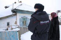В Калтане трое детей несколько дней провели в неотапливаемом доме.