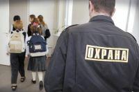 В школе № 127 усилили охрану: теперь в ней работают три лицензированных охранника.
