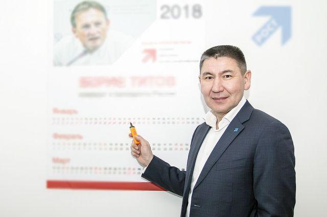 Валихан Тургумбаев.
