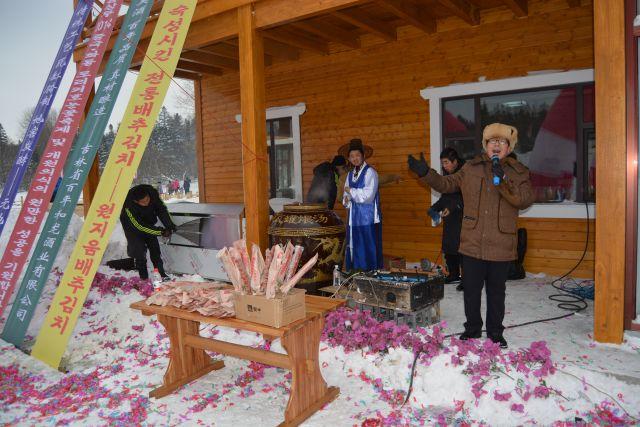 И в снежную пору Китай ждёт добрых гостей.