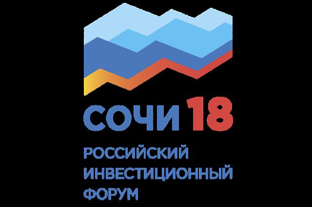 Ключевым участником мероприятия станет Председатель Правительства Российской Федерации Дмитрий Медведев.