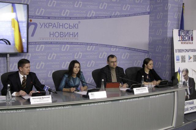 Пресс-конференция «Захват Медиа Холдинга Вести Украина: что дальше?»