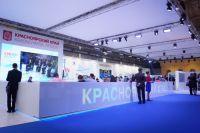 Красноярский Экономический форум пройдет уже в 15-й раз.