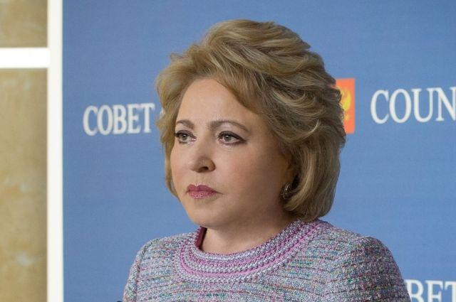 Матвиенко заявила, что нужно повысить требования к владельцам авиакомпаний