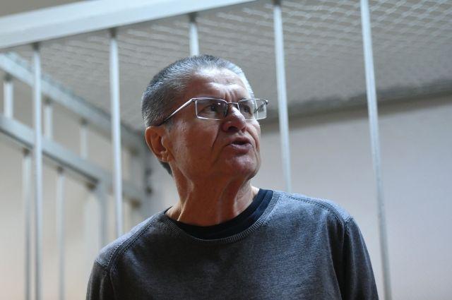 Адвокат сообщила, что Улюкаев рассчитывает на отмену своего приговора