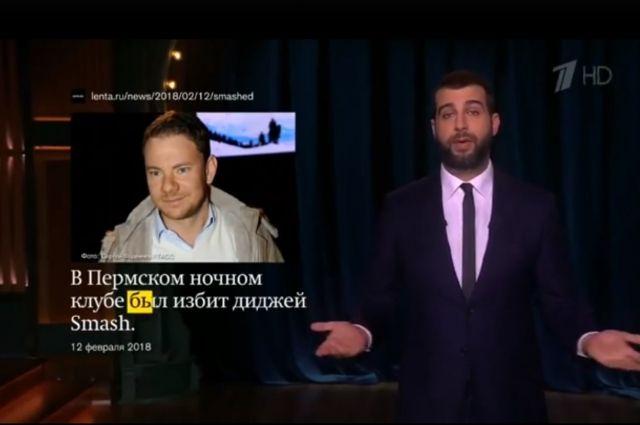 «Единая Россия» остановила членство Александра Телепнева