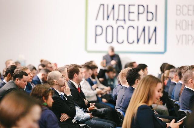 В самом начале на участие в конкурсе подали заявку 200 тысяч человек.