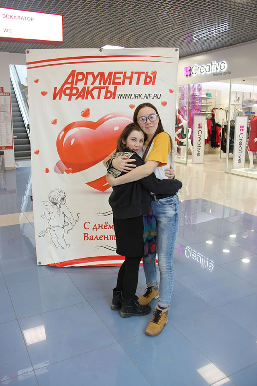Настя и Люда