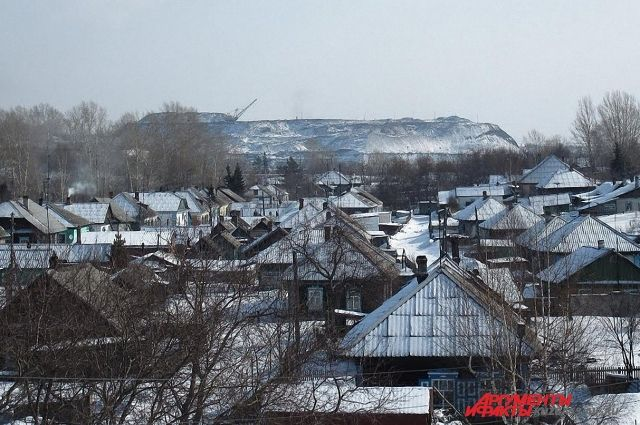 За последнее время про Киселёвск в Сети появилось множество сюжетов, суть которых сводится к одному: город переживает катаклизм.