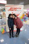 Максим и Кристина