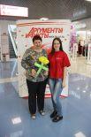 Альбина и волонтер АиФ