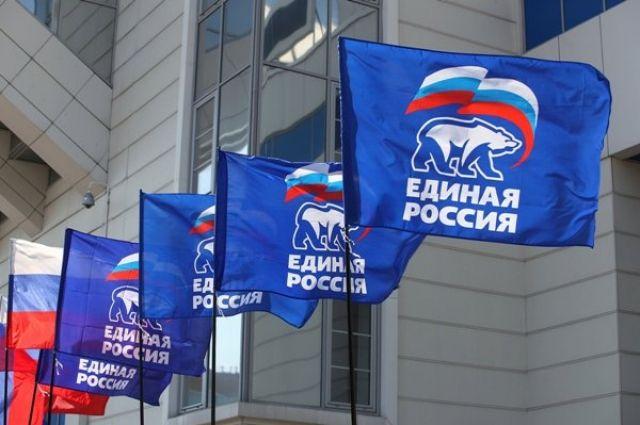 Бывшего депутата Пермского края могут исключить из партии.