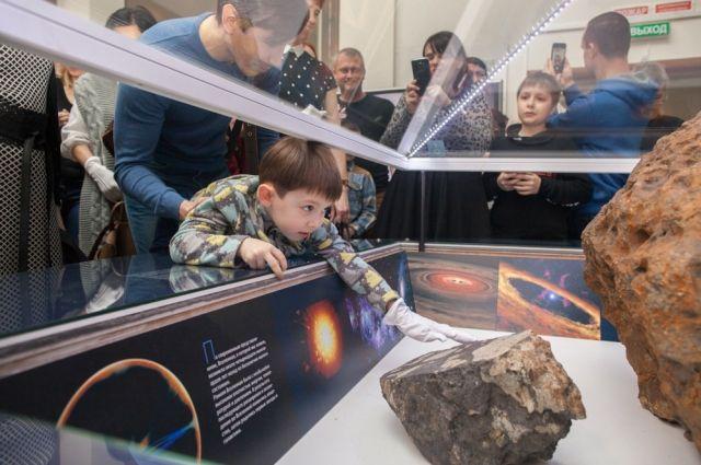 Геологи поведали  обопасности челябинского метеорита