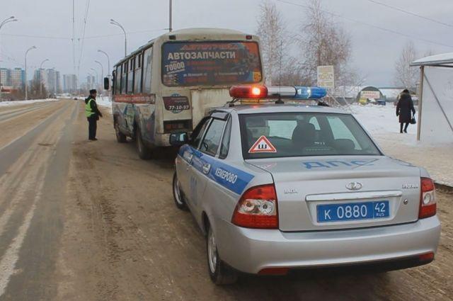 В областном центре проверят пассажирский автотранспорт.