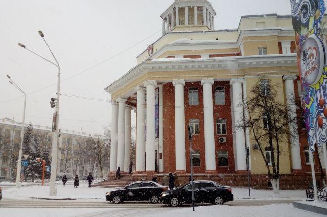 В Кемерове издали уникальную книгу к 100-летию города.