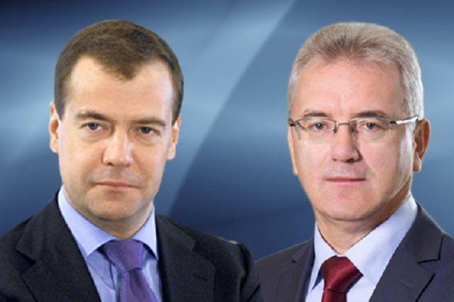 В завершение форума запланирована встреча председателя российского правительства с главами регионов.