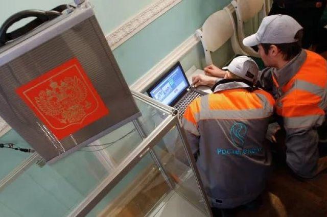 Приморцы будут вонлайне следить заголосованием вдень выборов президента