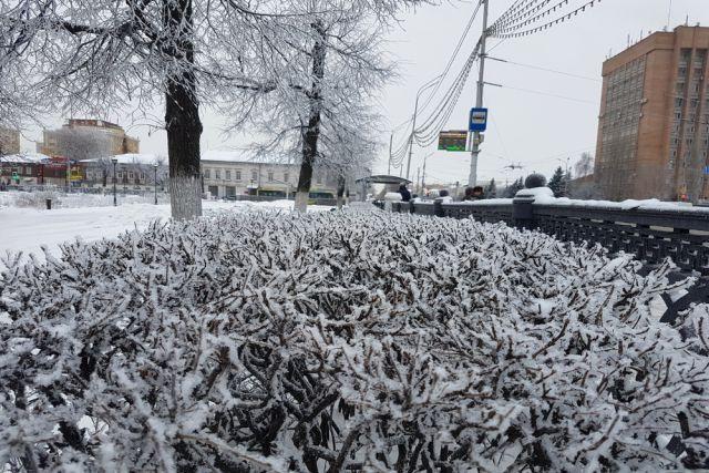 В Кемеровской области ожидаются морозные выходные.