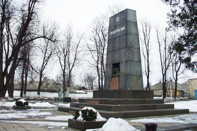 Мавзолей Котовского в 2006 г.