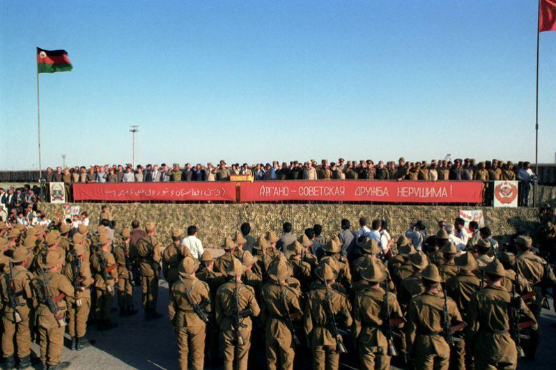 Митинг афгано-советской дружбы. Начало возвращения советских войск из Афганистана.