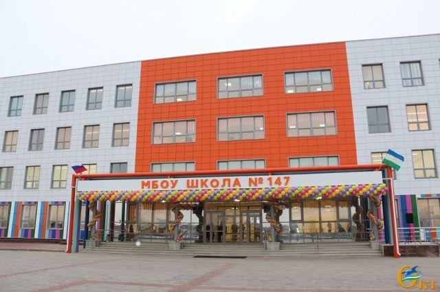 Первая очередь строительства школы в Нагаево завершилась в 2017 году.