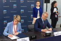 Соглашение о сотрудничестве подписано на инвест-форуме.