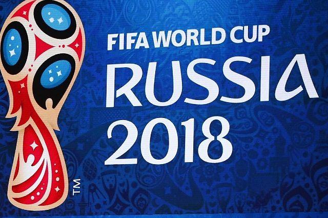 Трансляция матчей ЧМ-2018 вгосударстве Украина: стал известен канал